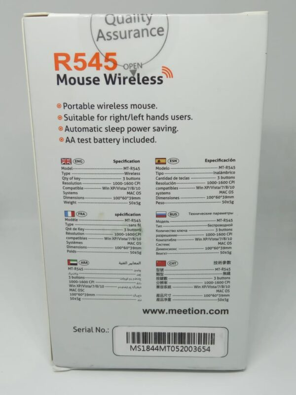 Mouse Wireless Meetion R545